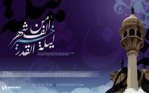 Calendrier septembre 2009 ramadan