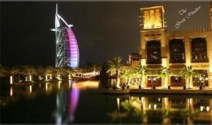 Calendrier janvier 2010 mensuel Dubai